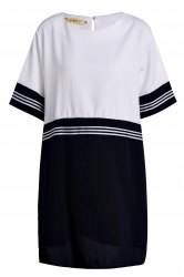 Preppy Style Scoop Neck Short Sleeve Striped Plus Size Dress For Women