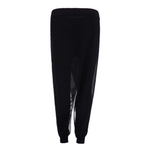 Stylish Elastic Waist Asymmetrical Loose-Fitting Women's Harem Pants