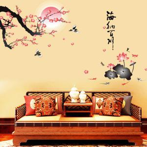 Chic Water Lily Landscape Pattern Wall Sticker For Bedroom Livingroom Decoration -