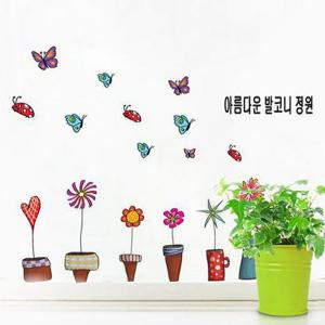 Chic Cartoon Flower Pot Pattern Wall Sticker For Bedroom Livingroom Decoration - COLORMIX