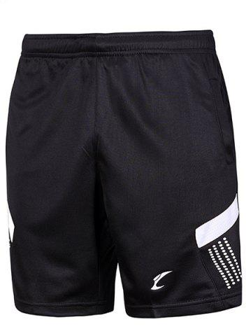 Trendy Sports Style Color Block Quick Dry Elastic Waist Shorts WHITE/BLACK M
