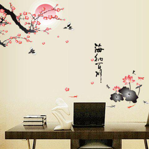 Fashion Chic Water Lily Landscape Pattern Wall Sticker For Bedroom Livingroom Decoration COLORMIX