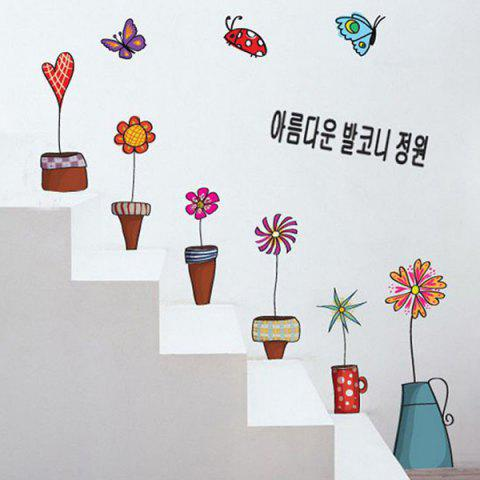 Shop Chic Cartoon Flower Pot Pattern Wall Sticker For Bedroom Livingroom Decoration COLORMIX