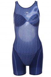Chic Cut Out Printed One-Piece Women's Swimwear -