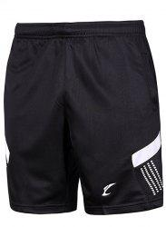 Sports Style Color Block Quick Dry Elastic Waist Shorts - WHITE AND BLACK
