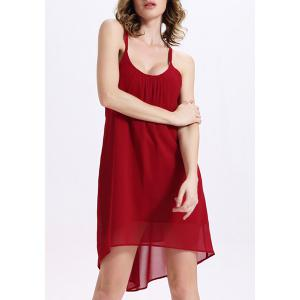 Asymmetric Low Back Summer Dress - DEEP RED M
