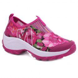 Trendy Multicolor and Floral Print Design Athletic Shoes For Women