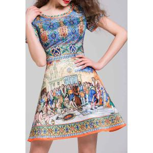 High Waist Printed Flare Dress -