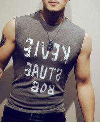 Men's Slimming Letters Printing Tank Top - GRAY
