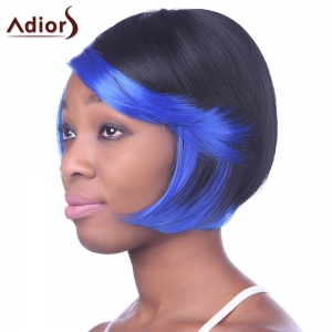 Fashion Side Bang Blue Mixed Black Stunning Short Straight Synthetic Capless Wig For Women -