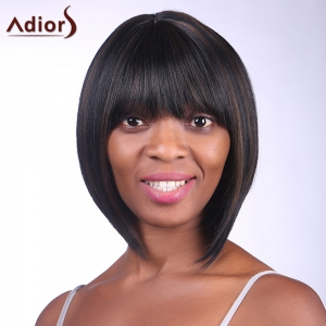 Fashion Full Bang Brown Mixed Black Charming Short Straight Synthetic Capless Wig For Women