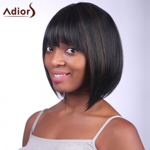 Fashion Full Bang Brown Mixed Black Charming Short Straight Synthetic Capless Wig For Women -