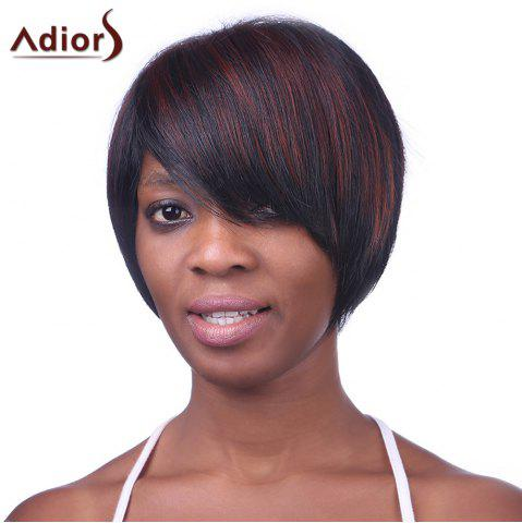 Spiffy Short Side Bang Synthetic Vogue Brown Highlight Straight Wig For Women - COLORMIX