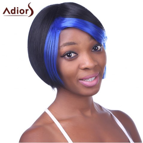 Buy Fashion Side Bang Blue Mixed Black Stunning Short Straight Synthetic Capless Wig For Women