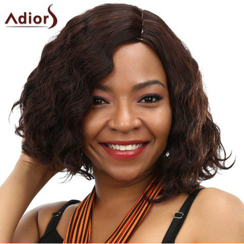 Chic Fashion Short Side Parting Dark Brown Fluffy Curly Synthetic Adiors Wig For Women DEEP BROWN