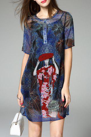 Outfits Figure Print A Line Dress Twinset