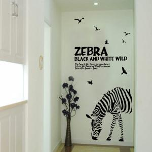 Letters and Zebra Removeable Wall Stickers Animals - BLACK