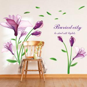 Elegant DIY Purple Mangnolia and Letters Pattern Wall Stickers For Home Decor -