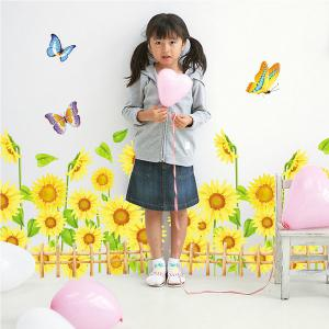 Sunflower Pattern Removeable Wall Stickers For Kids Room - Colormix - W79 Inch * L79 Inch