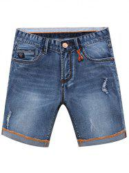 Trendy Summer Zip Fly Loose Denim Shorts -
