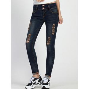 High Rise Skinny Ripped Jeans - DEEP BLUE M