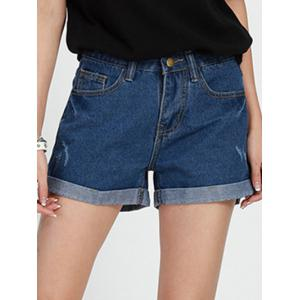 Simple Design Mid Waist Solid Color Denim Shorts For Women -