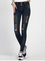 High Rise Skinny Ripped Jeans - DEEP BLUE