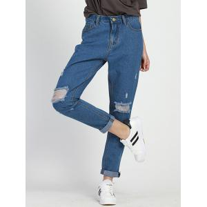 Plus Size High Waisted Distressed Jeans -