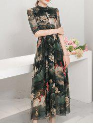 Elegant Stand Collar 1/2 Sleeve Floral Print Women's Maxi Dress