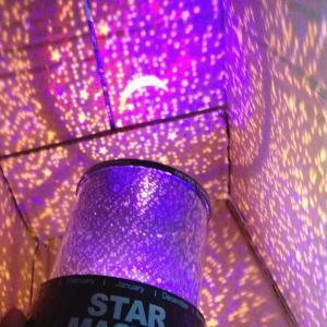 Starry Star Master Gift Led Night Light Unique Design Projector Lamp Multi Colors - COLORMIX