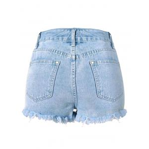 Stylish High Waist Embroidered Flower Denim Ripped Shorts Womens -