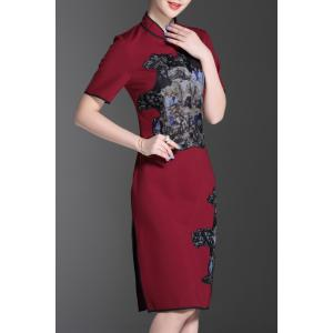 Stand Collar Applique Vintage Midi Dress -