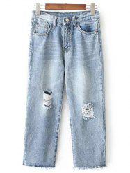 Fashionable Wide Leg Ripped Jeans For Women - LIGHT BLUE L