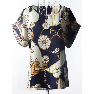 Elegant Plus Size Scoop Neck Wheel Pattern Blouse For Women - Cadetblue - 2xl