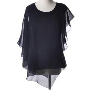 Elegant Plus Size Jewel Neck Dolman Sleeves Asymmetric Blouse For Women