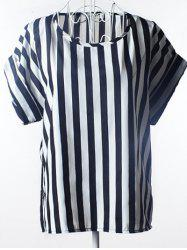 Simple Plus Size Scoop Neck Striped Blouse For Women -