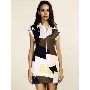 Women's Stylish Color Block Star Print Dress - Colormix - M