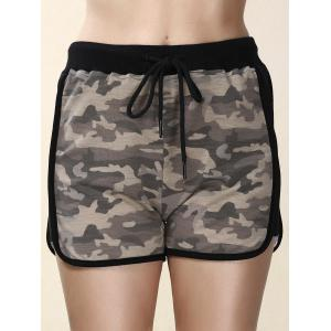 High Waisted Mesh Trim Camouflage Shorts