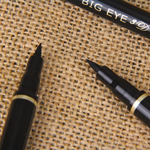Stylish Black Smooth Fast Dry Smudge-Proof Waterproof Soft Liquid Eyeliner Pencil -