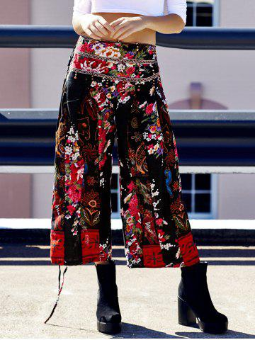 Store Ethnic Style Elastic Waist High-Waisted Printed Spliced Women's Pants
