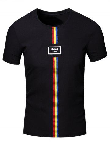 Shops Personality Men's Round Neck Colored Stripes Center Line Short Sleeve T-Shirt