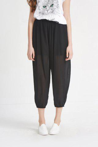 Trendy Solid Color Loose Ninth Pants