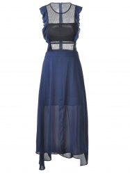 Fashionable Fitted Scoop Neck  Midi Calf Dress For Women - DEEP BLUE L