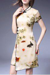 Mandarin Collar Printed Cheongsam Dress - APRICOT