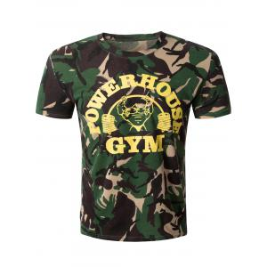Casual Camo Round Collar Short Sleeve T-Shirt For Men