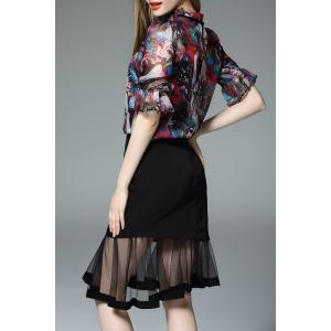 Black Camisole and Print T-Shirt and Fishtail Skirt Three Pieces -