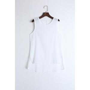 Stylish Round Neck White Loose High-Low Women's Tank Top - White - M