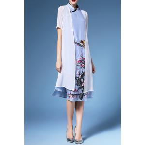 Loose Fit Sleeveless Piped Qipao Dress -