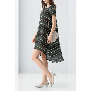 High Low Hit Color Striped Dress -