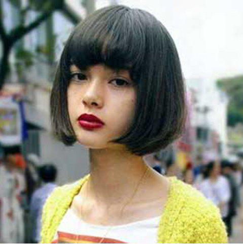Outfit Stylish Straight Bob High Temperature Fiber Women's Wig